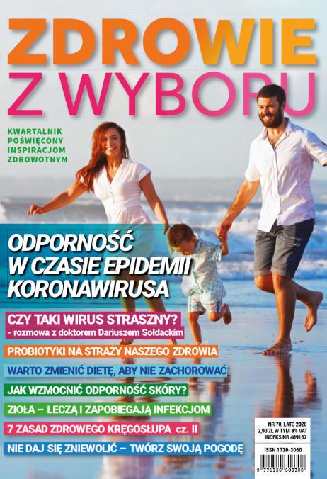 ZZW-70-2020