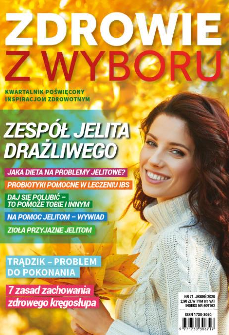 ZZW-71-2020