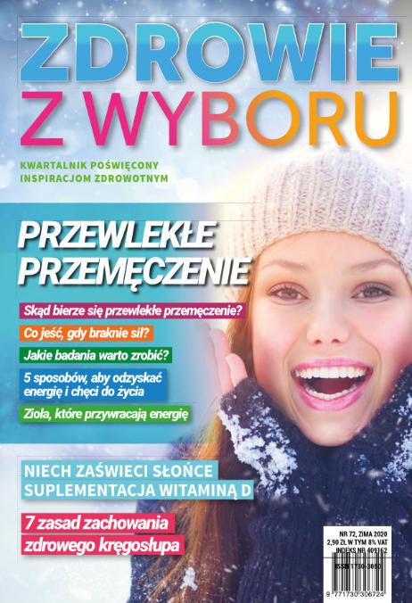 ZZW-72-2020